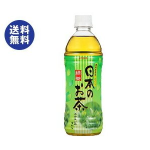 【送料無料】【2ケースセット】えひめ飲料 POM(ポン) 日本のお茶 500mlペットボトル×24本入×(2ケース)|nozomi-market