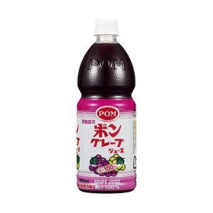 【送料無料】【2ケースセット】えひめ飲料 POM(ポン) グレープジュース 1000mlペットボトル×12(6×2)本入×(2ケース)|nozomi-market