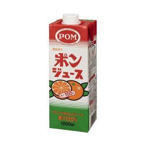 送料無料 えひめ飲料 POM(ポン) ポンジュース 1000ml紙パック×12(6×2)本入|nozomi-market