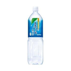 送料無料 南日本酪農協同 屋久島縄文水 1.5Lペットボトル×8本入 nozomi-market