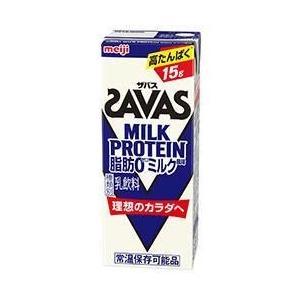 送料無料 【2ケースセット】明治 (ザバス)ミルクプロテイン 脂肪ゼロ ミルク風味 200ml紙パッ...