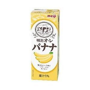 【送料無料】明治 オ・レ バナナ 200ml紙パック×24本入