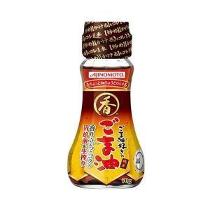 【送料無料】【2ケースセット】J-オイルミルズ AJINOMOTO ごま油好きのごま油 70g瓶×15本入×(2ケース)|nozomi-market