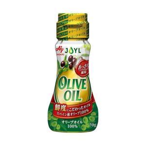 【送料無料】【2ケースセット】J-オイルミルズ AJINOMOTO ピュア オリーブオイル 70g瓶×15本入×(2ケース)|nozomi-market