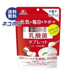 【全国送料無料】【ネコポス】森永製菓 シールド乳酸菌タブレット 33g×6袋入 nozomi-market