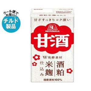 【送料無料】【チルド(冷蔵)商品】森永製菓 甘酒チルドLL 125ml紙パック×18本入 nozomi-market