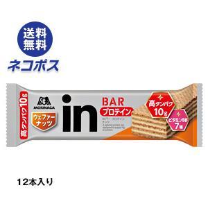 【全国送料無料】【ネコポス】森永製菓 inバ...の関連商品10