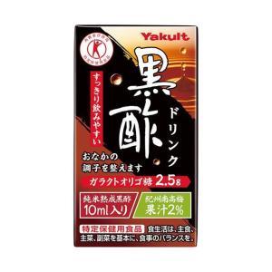 送料無料 ヤクルト 黒酢ドリンク【特定保健用食品 特保】 125ml紙パック×36本入|nozomi-market