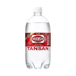 【送料無料】アサヒ飲料 ウィルキンソン タンサン 1Lペットボトル×12本入|nozomi-market