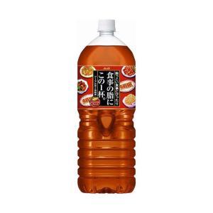 【送料無料】アサヒ飲料 食事の脂にこの1杯。 2Lペットボトル×6本入|nozomi-market