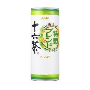 【送料無料】アサヒ飲料 十六茶 245g缶×30本入|nozomi-market