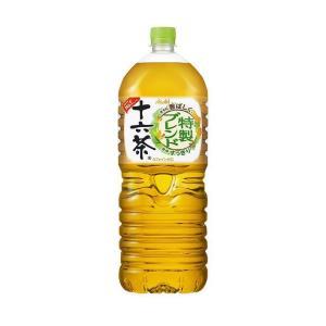 【送料無料】【2ケースセット】アサヒ飲料 十六茶 2Lペットボトル×6本入×(2ケース)