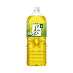 【送料無料】アサヒ飲料 匠屋(たくみや) 旨みの日本茶 2Lペットボトル×6本入|nozomi-market