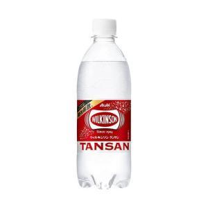 送料無料 【2ケースセット】アサヒ飲料 ウィルキンソン タンサン 500mlペットボトル×24本入×(2ケース)|nozomi-market