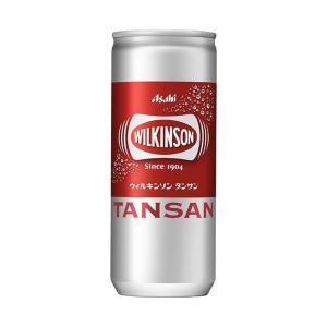 【送料無料】【2ケースセット】アサヒ飲料 ウィルキンソン タンサン 250ml缶×20本入×(2ケース)|nozomi-market