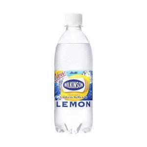 【送料無料】アサヒ飲料 ウィルキンソン タンサン レモン 500mlペットボトル×24本入|nozomi-market