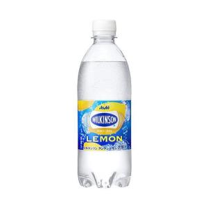 送料無料 【2ケースセット】アサヒ飲料 ウィルキンソン タンサン レモン 500mlペットボトル×2...