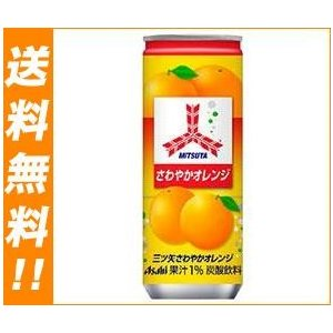 送料無料 【2ケースセット】アサヒ飲料 三ツ矢 さわやかオレンジ 250ml缶×20本入×(2ケース)|nozomi-market