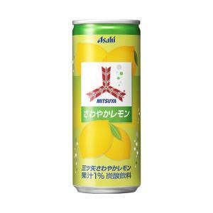 【送料無料】アサヒ飲料 三ツ矢 さわやかレモン 250ml缶×20本入|nozomi-market