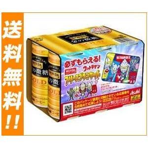 【送料無料】【賞味期限17.05.27】アサヒ飲料 WONDA(ワンダ) 金の微糖(6本パック) 185g缶×30本入