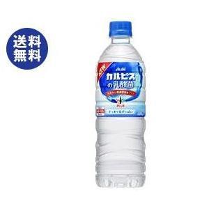 【送料無料】アサヒ飲料 おいしい水プラス カルピ...の商品画像