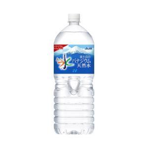 【送料無料】アサヒ飲料 おいしい水 富士山のバナジウム天然水...