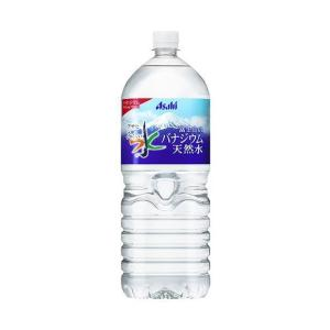【送料無料】【2ケースセット】アサヒ飲料 おいしい水 富士山のバナジウム天然水 2Lペットボトル×6本入×(2ケース) nozomi-market