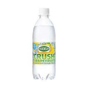【送料無料】アサヒ飲料 ウィルキンソン タンサン グレープフルーツ 500mlペットボトル×24本入|nozomi-market