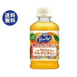 【送料無料】アサヒ飲料 バヤリース 朝のアクティブオレンジ 320mlペットボトル×24本入|nozomi-market
