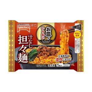 送料無料 【冷凍商品】テーブルマーク お皿がいらない 汁なし担々麺 1食×12袋入|nozomi-market