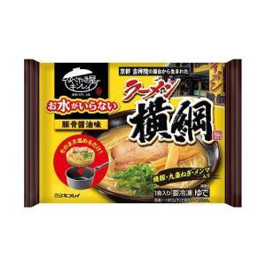 送料無料 【冷凍商品】キンレイ お水がいらない ラーメン横綱 1食×12袋入|nozomi-market