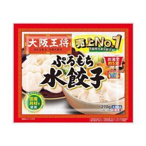 送料無料 【冷凍商品】イートアンド 大阪王将 ぷるもち水餃子 270g×20袋入|nozomi-market