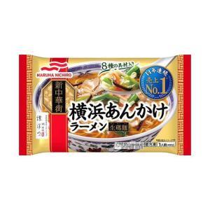 送料無料 【冷凍商品】マルハニチロ 横浜あんかけラーメン 1食×12袋入|nozomi-market