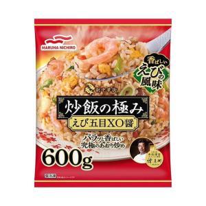 送料無料 【冷凍商品】マルハニチロ 炒飯の極み えび五目XO醤 600g×10袋入|nozomi-market