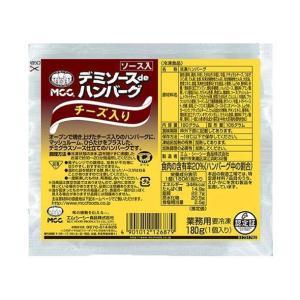 送料無料 【冷凍商品】 MCC デミソースdeチーズ入りハンバーグ 180g×20袋入|nozomi-market