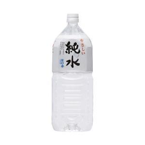送料無料 【2ケースセット】赤穂化成 純水 2Lペットボトル×6本入×(2ケース)|nozomi-market