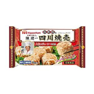 送料無料 【冷凍商品】日本ハム 陳建一 国産豚の四川焼売 6個×15袋入|nozomi-market