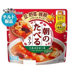 送料無料 【チルド(冷蔵)商品】フジッコ 朝のたべるスープ ミネストローネ 200g×10個入|nozomi-market