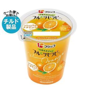 送料無料 【チルド(冷蔵)商品】フジッコ フルーツセラピー バレンシアオレンジ 150g×12個入|nozomi-market
