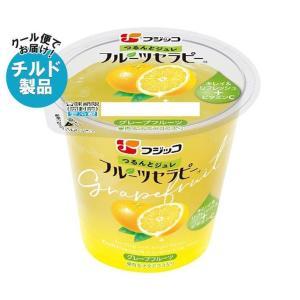 【送料無料】【チルド(冷蔵)商品】フジッコ フルーツセラピー グレープフルーツ 150g×12個入|nozomi-market