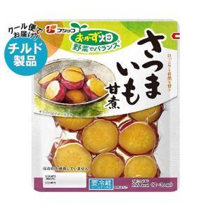 送料無料 【チルド(冷蔵)商品】フジッコ おかず畑 さつまいも甘煮 130g×10個入|nozomi-market
