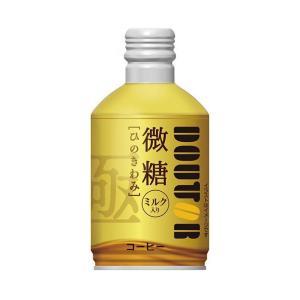 【送料無料】ドトールコーヒー ドトール 微糖 260gボトル缶×24本入|nozomi-market