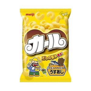 【送料無料】明治 カール うすあじ 68g×10袋入 nozomi-market