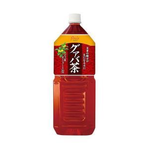 送料無料 【2ケースセット】宝積飲料 グァバ茶 2Lペットボトル×6本入×(2ケース) nozomi-market