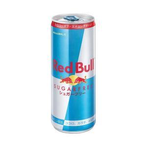 送料無料  レッドブル・シュガーフリー 250ml缶×24本入|nozomi-market