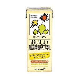 送料無料 キッコーマン おいしい無調整豆乳 200ml紙パック×18本入|nozomi-market