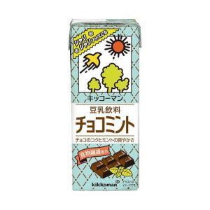 送料無料 キッコーマン 豆乳飲料 チョコミント 200ml紙パック×18本入|nozomi-market