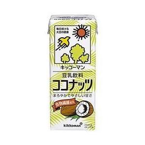 【送料無料】キッコーマン 豆乳飲料 ココナッツ 200ml紙パック×18本入|nozomi-market