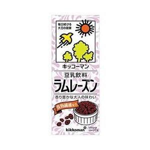 【送料無料】キッコーマン 豆乳飲料 ラムレーズン 200ml紙パック×18本入|nozomi-market