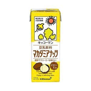 送料無料 キッコーマン 豆乳飲料 マカダミアナッツ 200ml紙パック×18本入|nozomi-market